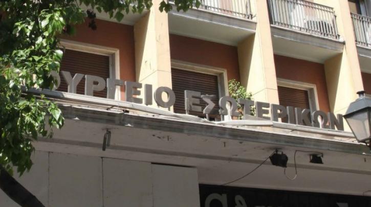 Πρέβεζα: Υπουργείο Εσωτερικών - Έκτακτη ενίσχυση 300.000 ευρώ στον Δήμο Πρέβεζας.