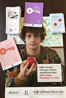 Ενημερωτική δράση της 1ης ΤΟΜΥ Πρέβεζας σχετικά με την εθελοντική αιμοδοσία