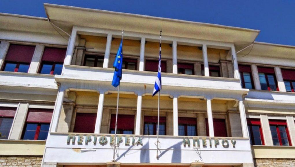 15 εκατ. ευρώ στην Περιφέρεια Ηπείρου  από το Π.Δ.Ε. για αποκατάσταση καταστροφών