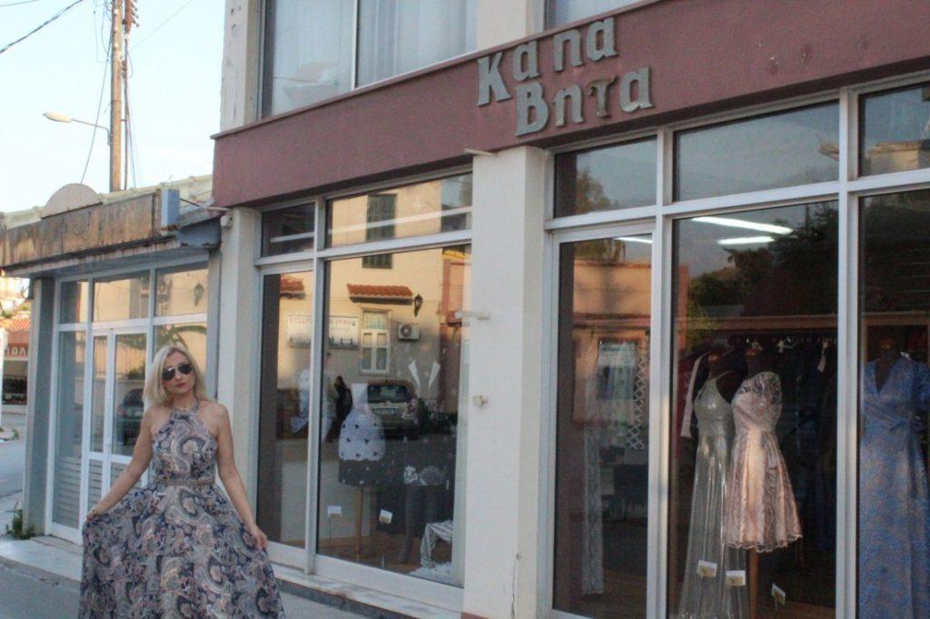 Το κατάστημα ΚΑΠΑ ΒΗΤΑ στην Πρέβεζα, φέρνει την άνοιξη και το καλοκαίρι, με τη νέα του κολεξιόν