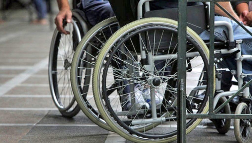 Πρέβεζα: Έχει ξεκινήσει η χορήγηση νέων και η ανανέωση παλαιών δελτίων μετακίνησης Ατόμων με Αναπηρία