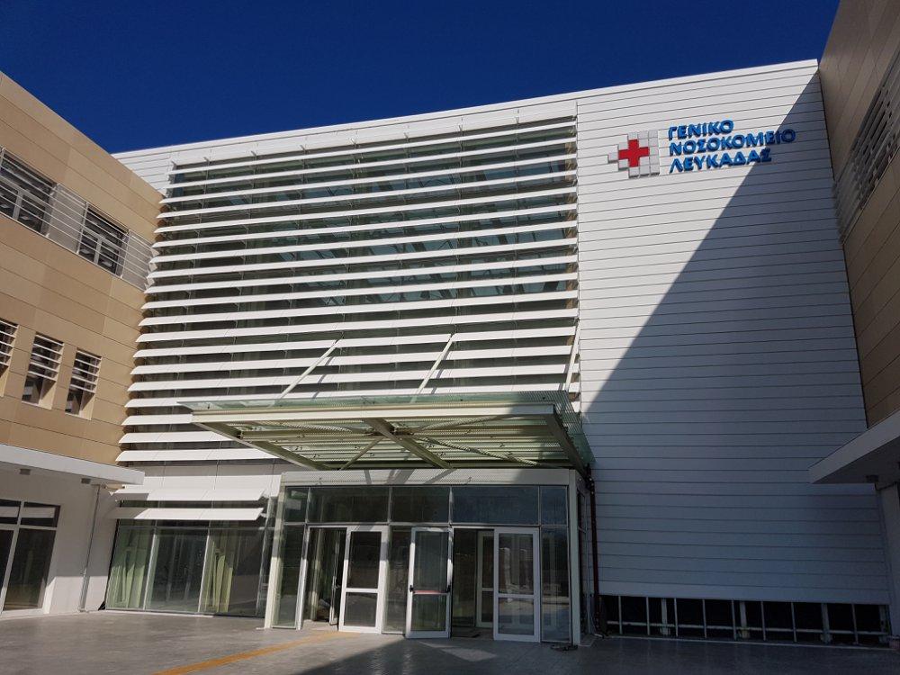 Εγκρίθηκε η πρόσληψη ιατρού αναισθησιολόγου στο Γενικό Νοσοκομείο Λευκάδας
