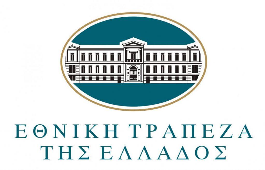 Ανακοίνωση καταστήματος Εθνικής Τράπεζας Καναλακίου