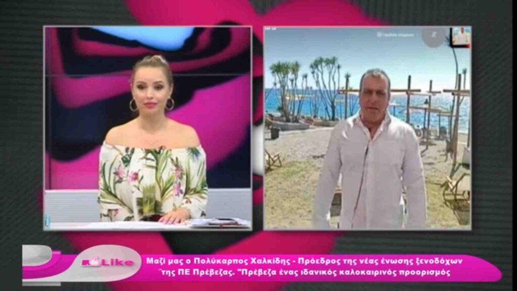 Στο Flash TV της Κοζάνης η παραλία του Μονολιθίου της Πρέβεζας