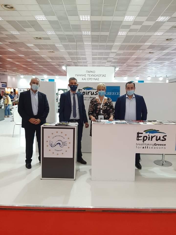 Συμμετοχή του Επιμελητηρίου Πρέβεζας στην 85η Διεθνή Έκθεση Θεσσαλονίκης